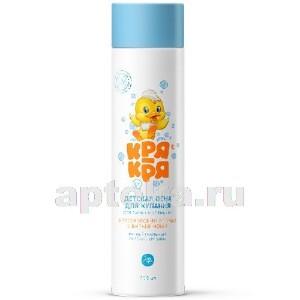 Купить Детская пена для купания для самых маленьких классический аромат 250 мл 0+ цена