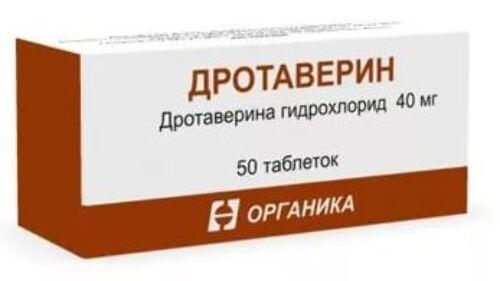 ДРОТАВЕРИН 0,04 N50 ТАБЛ/ОРГАНИКА