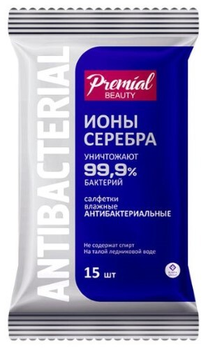 Купить Антибактериальные влажные салфетки с ионами серебра n15 кожный антисептик цена