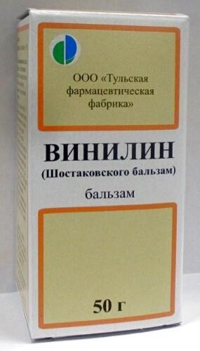 Купить ВИНИЛИН (ШОСТАКОВСКИЙ БАЛЬЗАМ) 50,0 ФЛАК БАЛЬЗАМ /ТУЛЬСКАЯ ФФ/ цена