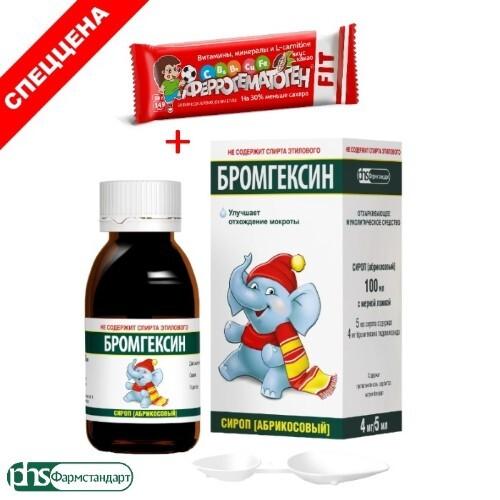 Набор: Бромгексин (абрикос) сироп 100 мл + Феррогематоген FIT - по специальной цене