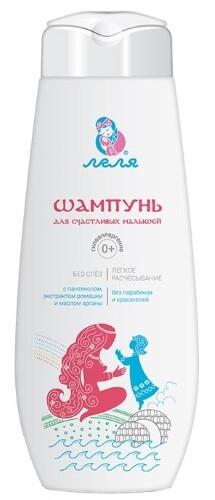 Шампунь для счастливых малышей 250мл