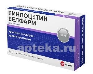 Купить Винпоцетин велфарм цена