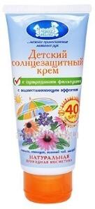 Купить Крем детский солнцезащитный spf-40 50мл цена
