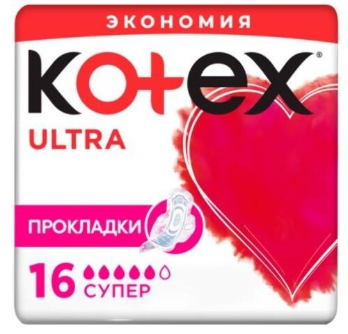 Купить KOTEX ULTRA СУПЕР ПРОКЛАДКИ N16 цена