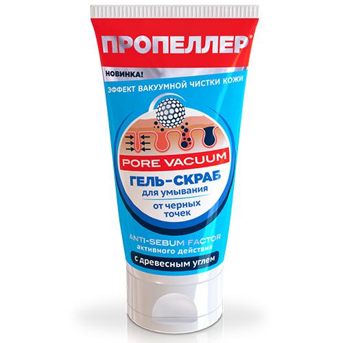 Купить Pore vacuum гель-скраб для умывания 150мл цена