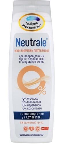 Купить Крем-шампунь питательный для поврежденных сухих окрашенных и секущихся волос 400мл цена