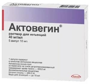 Купить Актовегин 0,04/мл 10мл n5 амп р-р д/ин цена