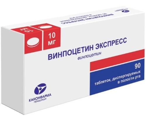 Купить Винпоцетин экспресс цена