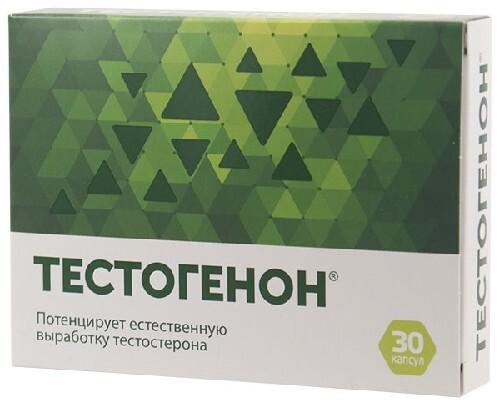 Тестогенон 0,5