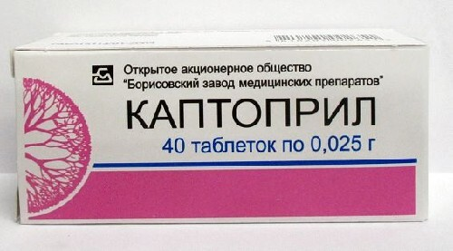 Купить Каптоприл 0,025 n40 табл/борисов змп/ цена