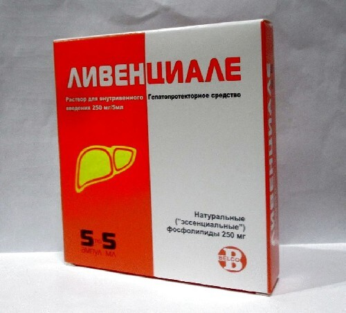 Купить ЛИВЕНЦИАЛЕ 0,25МГ/ 5МЛ N5 АМП Р-Р В/В цена