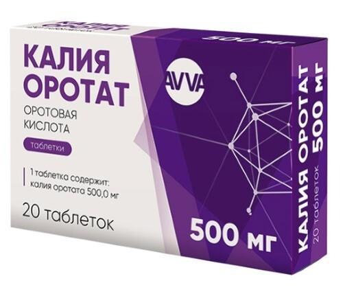 КАЛИЯ ОРОТАТ 0,5 N20 ТАБЛ/АВВА РУС/