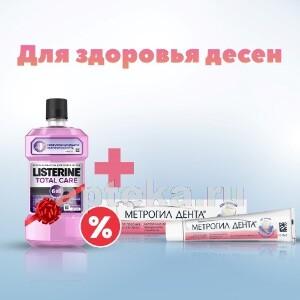 Купить Набор для здоровья десен (метрогил дента® и listerine®) цена
