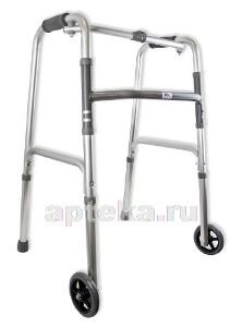 Купить Опоры-ходунки с режимом шагающие/жесткие с 1 замком на 2х опорах и 2х колесах (125 мм) amw1b73 (amrus) цена