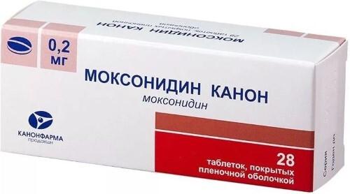 Купить Моксонидин канон 0,0002 n28 табл п/плен/оболоч цена