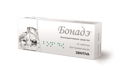 Купить Бонадэ цена