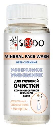 Купить Минеральное умывание для глубокой очистки комбинированной и жирной кожи 100мл цена