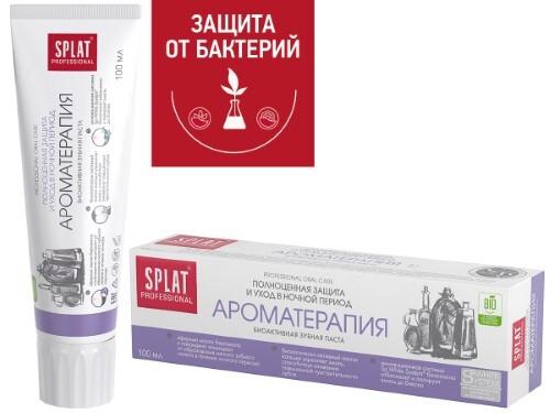 Купить SPLAT PROFESSIONAL ЗУБНАЯ ПАСТА АРОМАТЕРАПИЯ 100МЛ цена
