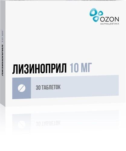 Купить ЛИЗИНОПРИЛ 0,01 N30 ТАБЛ/ОЗОН цена