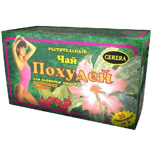 Купить Для здоровья людей чай растительный/вишня цена