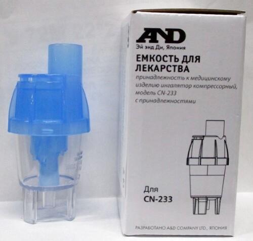 Купить Емкость для лекарства принадлежность к ингалятору компрессорному cn-233 цена