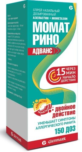 Купить МОМАТ РИНО АДВАНС 140/50МКГ/ДОЗА 150ДОЗ СПРЕЙ цена