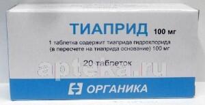 Купить Тиаприд цена