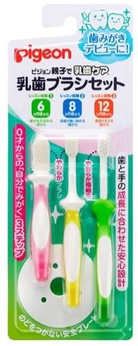 Купить Набор зубных щеток для детей 6-18 мес n3 цена