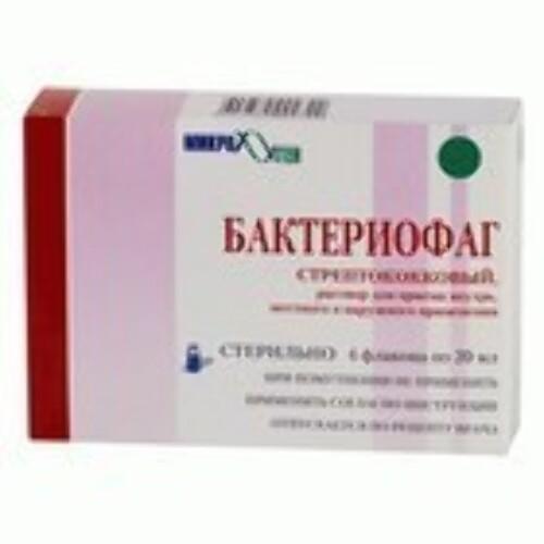 Купить Бактериофаг стрептококковый цена