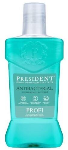 Купить Profi президент профи ополаскиватель для полости рта antibacterial 250мл цена