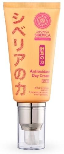 Купить Japonica siberica дневной крем для лица антиоксидантный 50мл цена