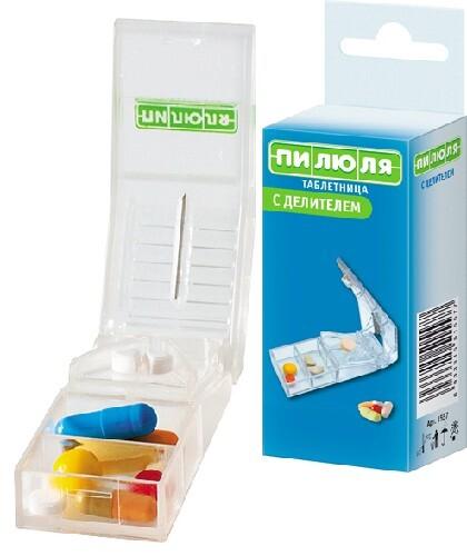 Купить Таблетница контейнер для лекарственных препаратов цена