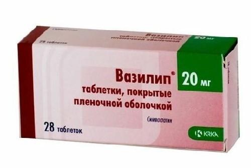 Купить ВАЗИЛИП 0,02 N28 ТАБЛ П/ПЛЕН/ОБОЛОЧ цена