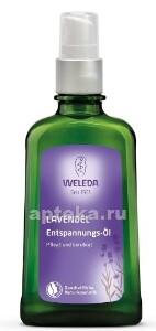 Lavendel лавандовое расслабляющее масло для тела 100мл