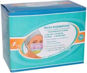 Купить Маска медицинская из нетканых материалов гекса нестерильная трехслойная на резинке n100/синяя цена