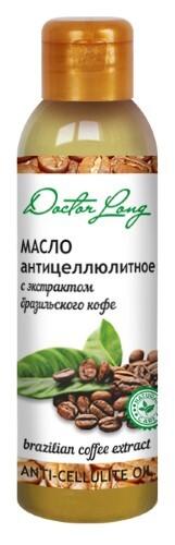 Купить Масло антицеллюлитное с экстрактом бразильского кофе 100мл цена