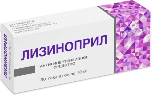 Лизиноприл медисороб