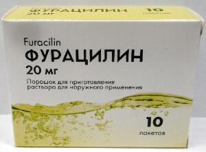 Фурацилин 20мг средство дезинф (антисептик) n10 пак