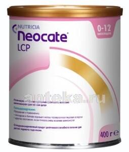 Купить Lcp смесь сухая для питания детей раннего возраста 400,0 цена