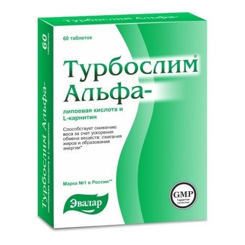 Купить ТУРБОСЛИМ АЛЬФА-ЛИПОЕВАЯ КИСЛОТА/L-КАРНИТИН N60 ТАБЛ цена