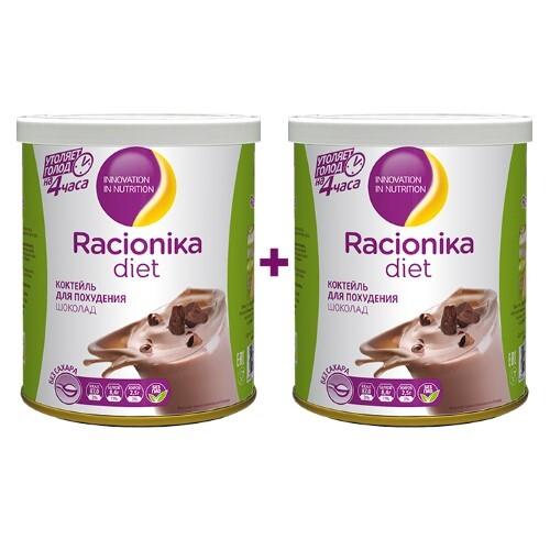 Купить Набор рационика диет коктейль диетич шоколад плюс 350,0 закажи 2 уп. со скидкой 15% цена