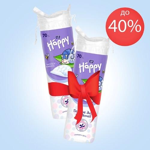 Купить Набор bella baby happy диски ватные для детей n70 из 2-х уп по специальной цене цена