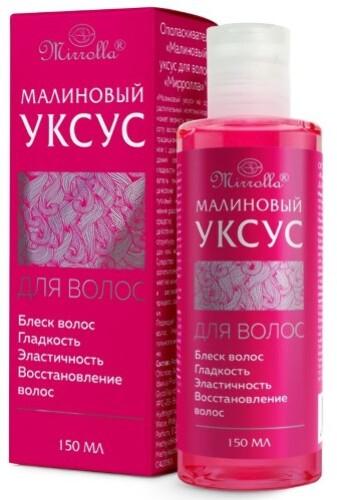 Купить Ополаскиватель малиновый уксус для волос 150мл цена
