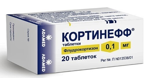 Купить КОРТИНЕФФ 0,0001 N20 ТАБЛ цена