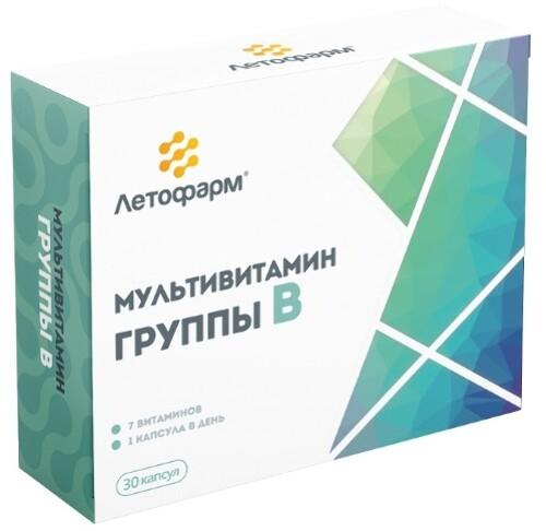 Купить Мультивитамин группы b цена