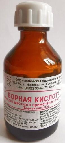 Купить Борная кислота цена