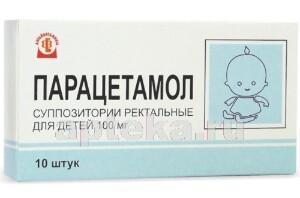 Купить Парацетамол 0,1 n10 супп рект для детей/алтайвитамины/ цена