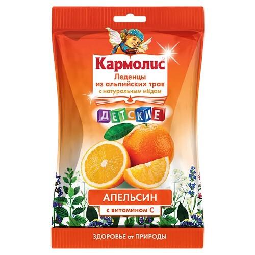 Купить Леденцы кармолис с медом/вит с апельсин детские цена