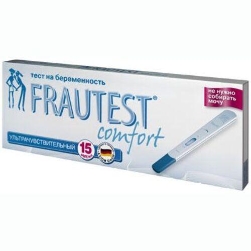 Купить Тест для определения беременности frautest comfort цена